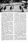 Meccano Magazine Français February (Février ) 1955 Page 12
