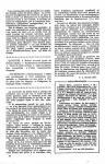 Meccano Magazine Français April (Avril) 1955 Page 34